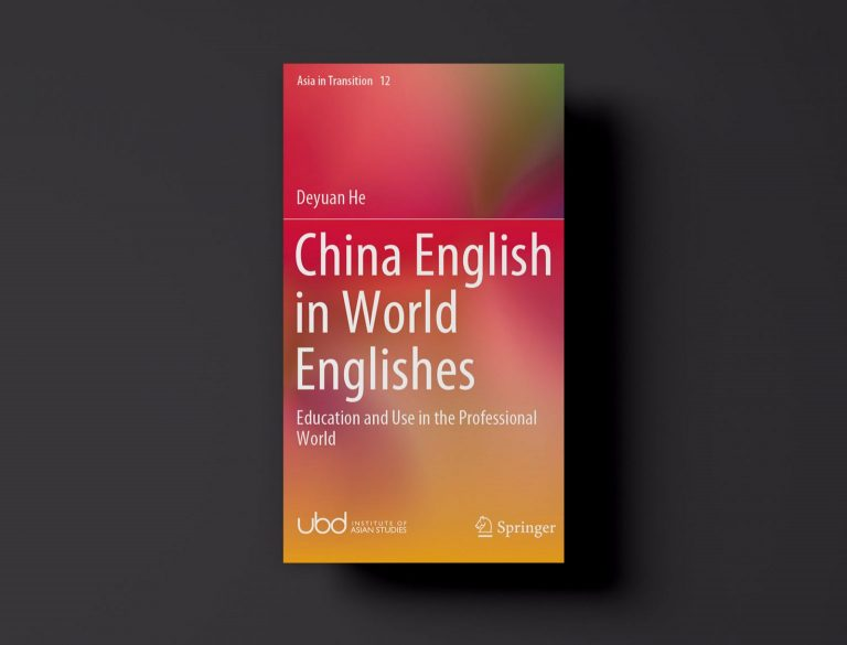 New IAS/Springer 'Asia In Transition' Volume on China English in World Englishes