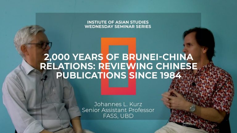 Kurz on Brunei in Chinese Historical Sources, the Southern Tang Dynasty and Srivijaya