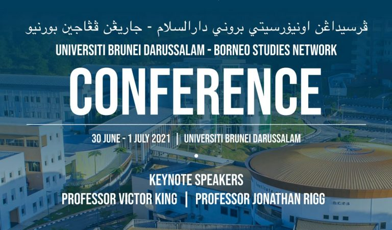 Borneo Studies Conference – Call for Papers