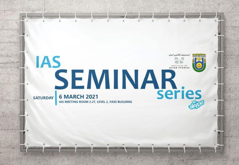 Three (3) Seminars