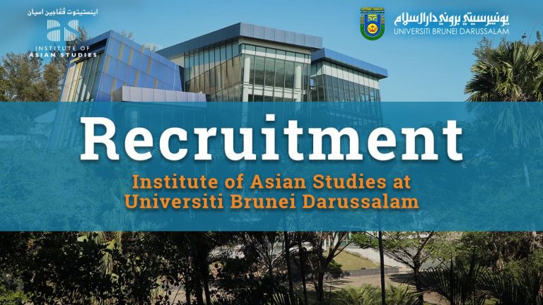 Read more about the article IAS is Recruiting!