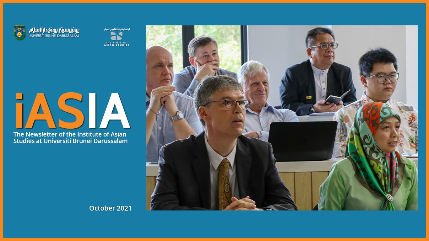 Read more about the article October 2021 IAS Newsletter